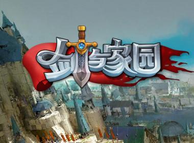 """国产游戏的""""最强野望"""",《剑与家园》全球上架"""