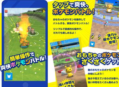 鲤鱼王好不容易当上主角,可Pokemon新作又公布了