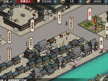 江湖X:汉家江湖