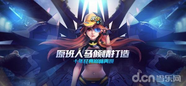 2017ChinaJoy 腾讯可能参展游戏大猜测