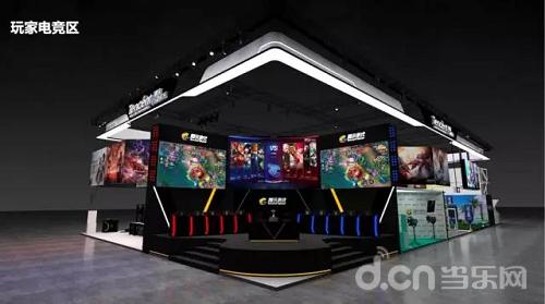 2017ChinaJoy 腾讯互娱携五大泛娱乐业务登场!