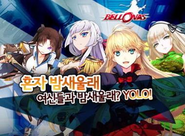 手游《Bellonas战争女神》今日在韩上架:超过200位女神登场
