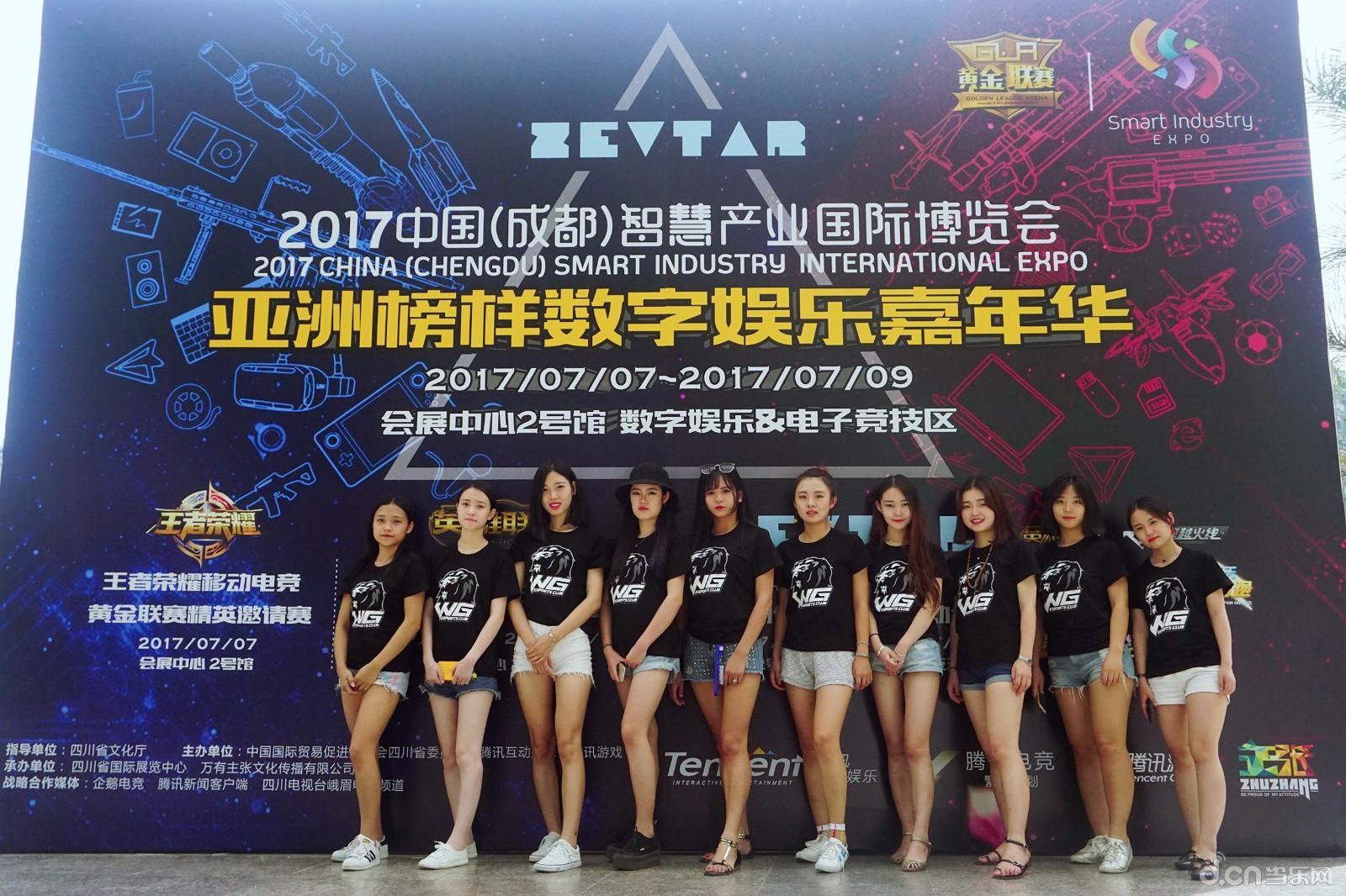 又一匹资讯--WG电子竞技俱乐部_花样网球_原新闻黑马图片