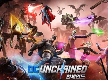 超级英雄还没打够?韩厂操刀的《DC宇宙大解放》即将上架
