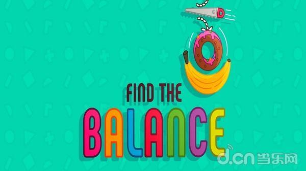 在《Find The Balance》中考验友情的时刻到了!