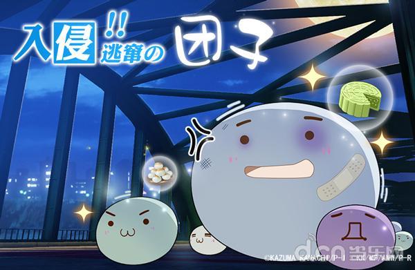 《魔法禁书目录》正版手游,和小伙伴一起度过一个特别的中秋节吧!
