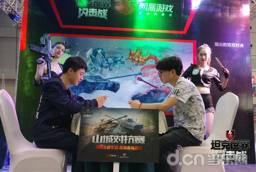 坦克与次元少女!《坦克世界闪击战》点燃中国