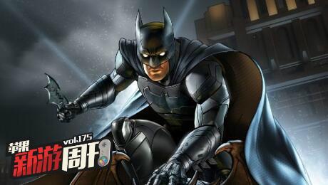 苹果新游周刊第175期《蝙蝠侠:内敌》、《怪奇物语》等