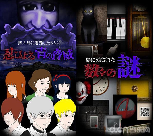 无人岛的幸福3_逃离绝望的无人岛 知名恐怖游戏「青鬼3」正式双平台上架_网游 ...