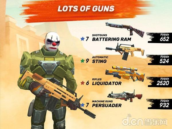 在《爆裂槍戰》中全副武裝,力挽狂瀾!