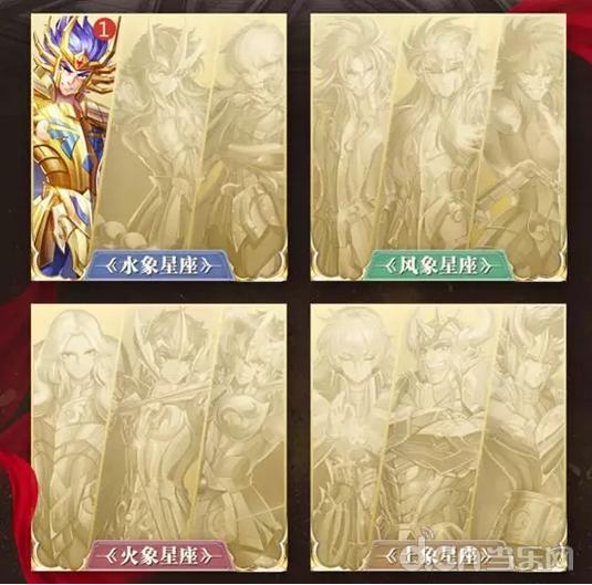 集十二宮黃金聖鬥士卡片  贏聖鬥士純金紀念鈔!