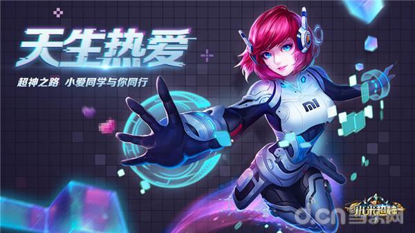 http://www.youxixj.com/baguazixun/355004.html