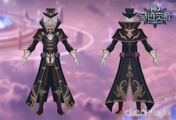 如果是喜欢欧式风格的玩家,这套衣服一定不能错过!