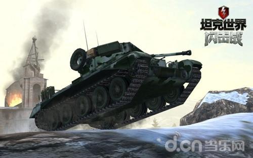 重要消息!《坦克世界闪击战》开发商答玩家问