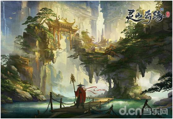 《灵山奇缘》同人小说: 白龙游(下)