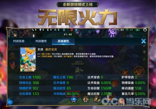 http://www.youxixj.com/wanjiazixun/369026.html
