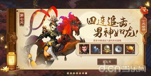 世外桃源,《三国如龙传》双平台
