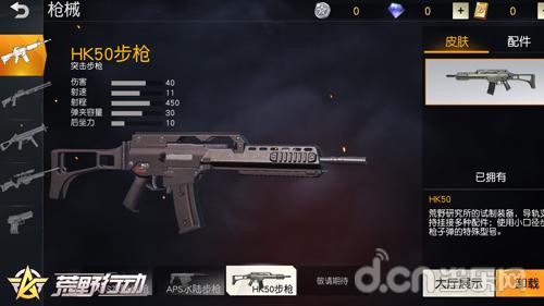 http://www.weixinrensheng.com/youxi/1437627.html
