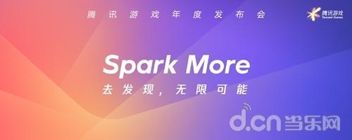 http://www.feizekeji.com/youxi/418602.html