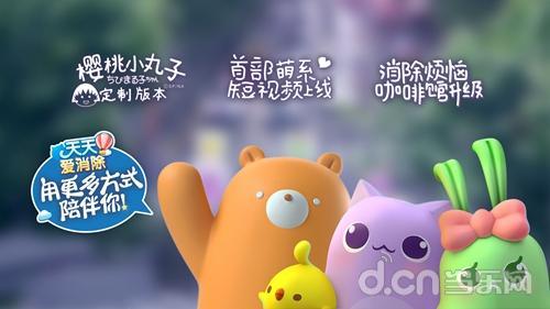 http://www.youxixj.com/wanjiazixun/324500.html