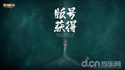 http://www.youxixj.com/youxiquwen/339182.html