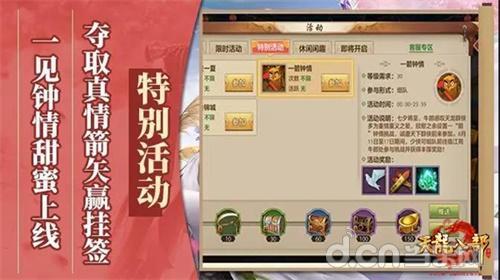 http://www.youxixj.com/youxizhanhui/369463.html