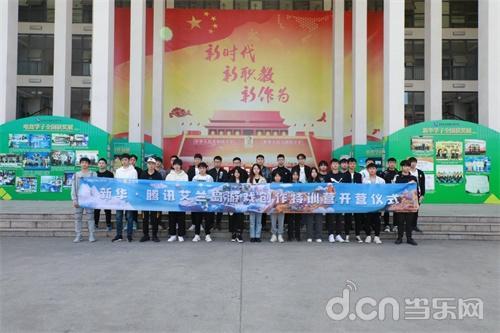 http://www.reviewcode.cn/youxikaifa/176544.html