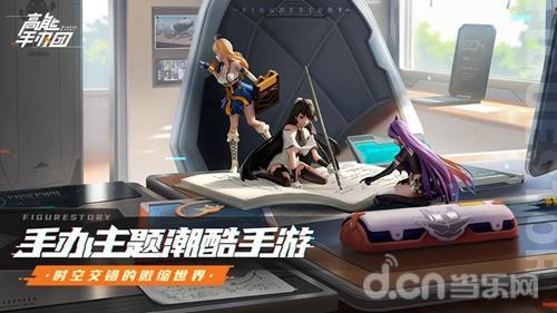 http://www.weixinrensheng.com/youxi/2397337.html