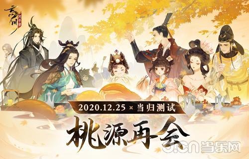 http://www.youxixj.com/wanjiazixun/395548.html