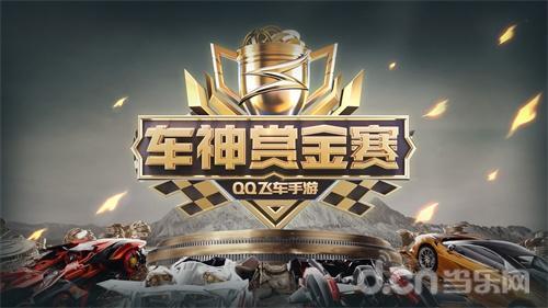 http://www.youxixj.com/yejiexinwen/395565.html